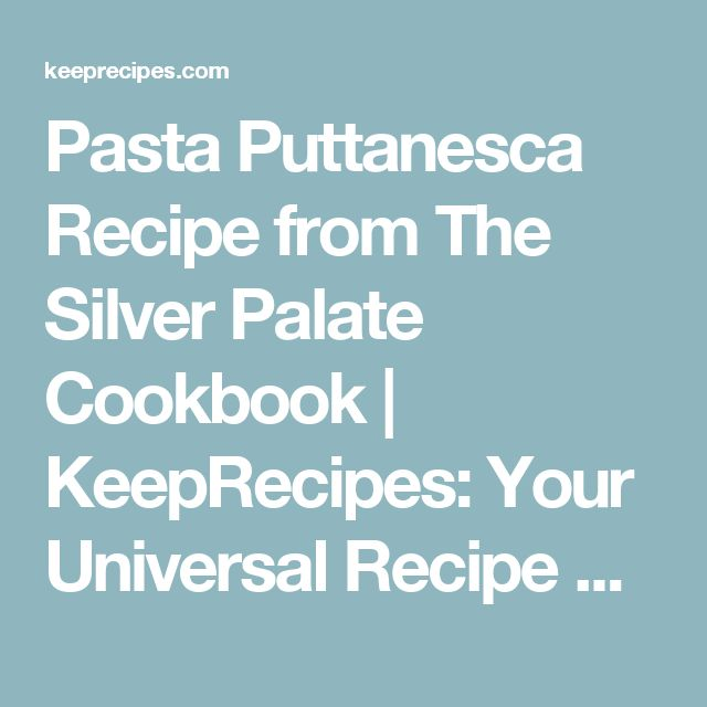Pasta Puttanesca Recipe from The Silver Palate Cookbook | KeepRecipes: Your Universal Recipe Box