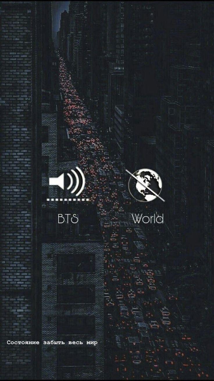 Bts Обои На Экран Блокировки