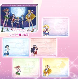Official Sailor Moon Crystal Memo Pad! Shopping links here http://www.moonkitty.net/where-to-buy-sailor-moon-crystal-stationary.php #SailorMoon #SailorMoonCrystal