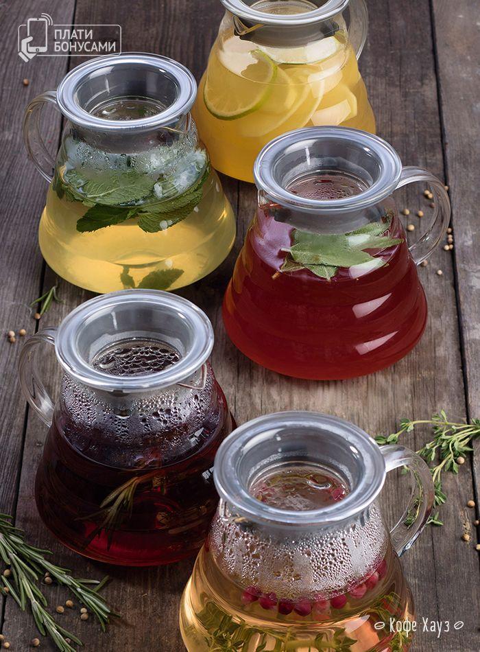 Выбираем горячий чай по вкусу!  Бодрящий «Лимонный имбирь», успокаивающая «Ромашка с медом», расслабляющий Чай «Клубника-шалфей», ароматный Чай с ежевикой или наполняющий энергией Чай «Алоэ»? Чем будем согреваться? =)  #tea #чай #кофехауз #осень #опроскх #вкусно