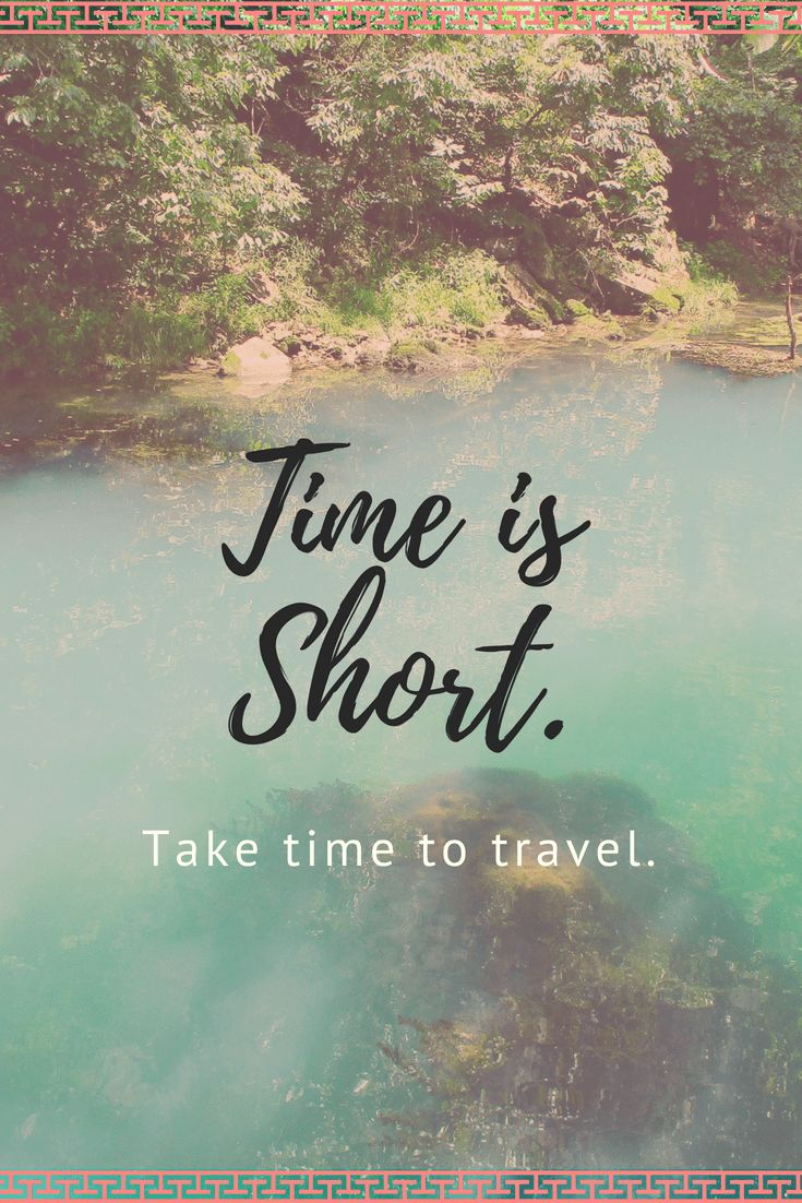 14 Travel Quotes that make you want to hit the road. A collection of my 14 favor…
