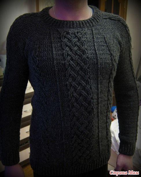 . Мужской свитер с косами крючком