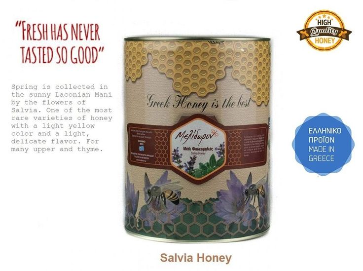 Salvia Honey Canister 5 Kg from Lakonian Mani TOP GREEK EXCELLENT QUALITY HONEY
