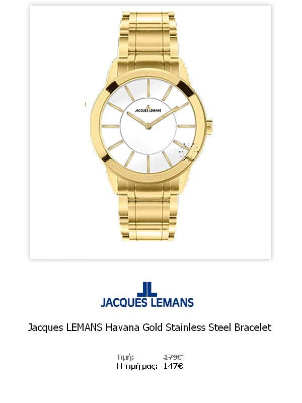 Jacques LEMANS Havana Two Tone Stainless Steel Bracelet  1-1576I  Όλες οι λεπτομέρειεςτου ρολογιού εδώ   http://www.oroloi.gr/product_info.php?products_id=31773