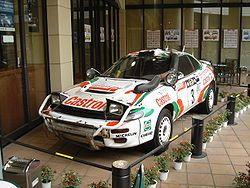 Toyota Celica GT-Four - Wikipedia, the free encyclopedia