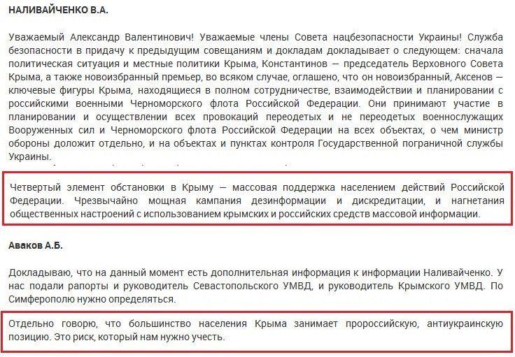 Сергей Голубев ☭ в Твиттере: «Хохлы, вы за это и скакали на муйдане что ли? https://t.co/6NMJFfprvS»