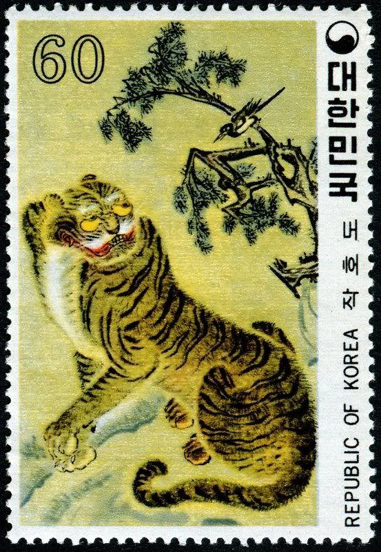 1980 Korea