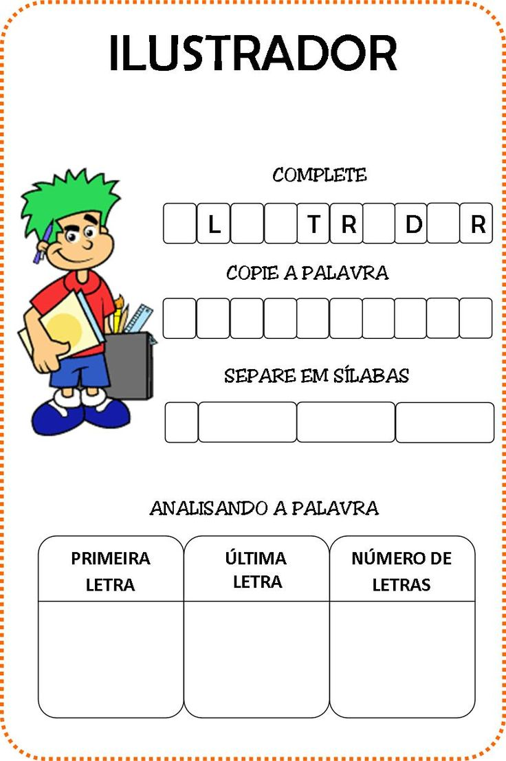 ILUSTRADOR.jpg (821×1235)