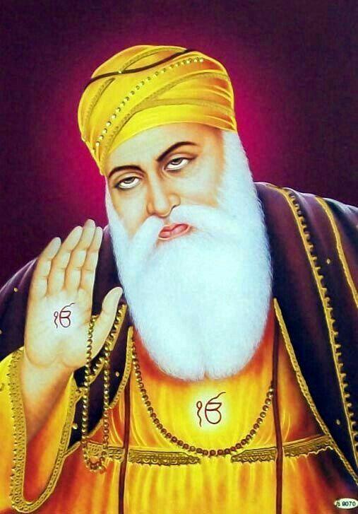 guru stoiximatos