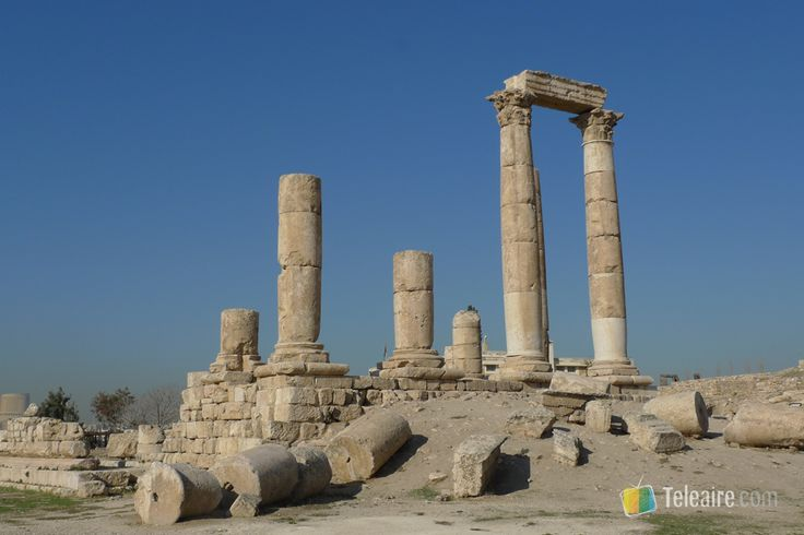 Ciudadela de Amán - Jordania