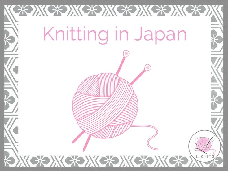 Knitting in Japan