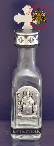 Holy Oil & Water Bottle Clear Glass C Spyridon