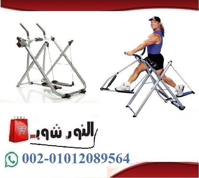 الغزال الطائر جهاز التمارين الرياضية للذراعين و الساقين استخدام عضلات الجسم العلوي والسفلي بسهول يحرق السعرات الحرارية بش Stationary Bike Bike Gym Equipment
