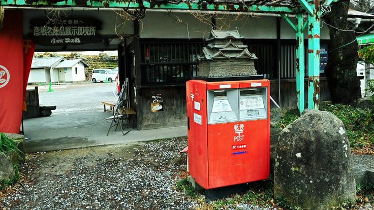 """Awesome Japanese Mailboxes. """"Unique Japanese Mail Boxes Are Wonderful in Rain or Shine"""" kotaku.com"""