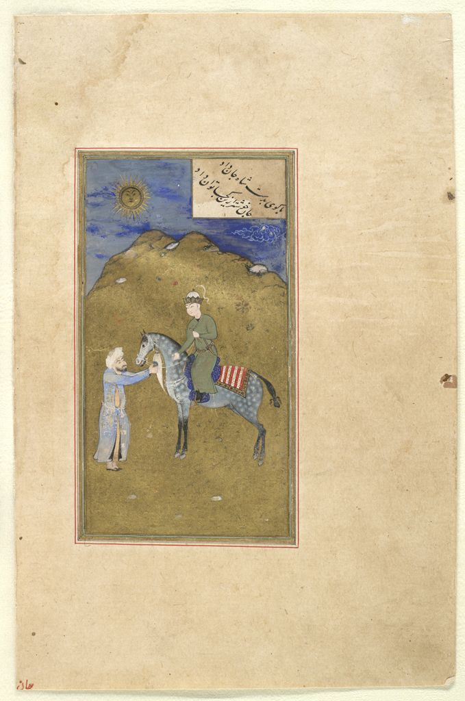 Text (Recto), Young Prince Accepts A Polo Ball From The Dervish (Painting, Verso), Illustrated Folio (28) From A Manuscript Of The Guy U Chawgan By `arifi - Calligraphy attributed to Mir Ali al Husayni (flourished 1514-43) Mahmud 'Arifi of Herat (died 1449) - Safavid period Culture Persian 1523 Herat