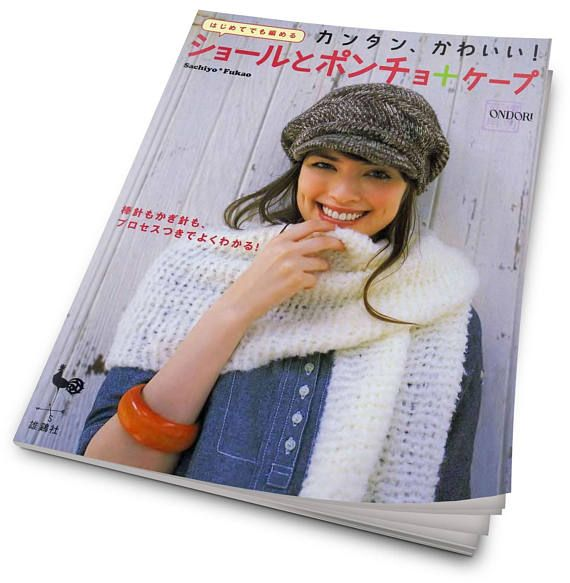 Crochet Scarves Patterns  Crochet Patterns  Scarves