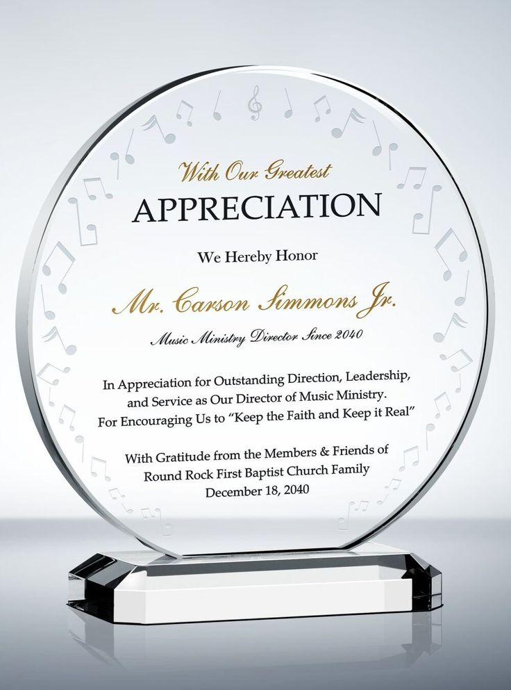 Sponsor Premier Award Plaque Award Plaques Recognition Plaques Thank You Plaques
