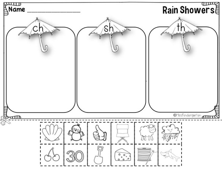 """Rain Showers"" Digraph Sort (from Miss Kindergarten)"