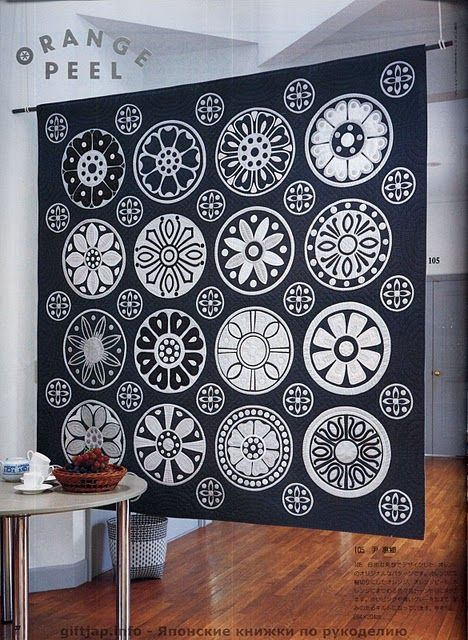 Quilt, I love the simple, clean, geometric style of this quilt - it would look great in red and white or blue and white too