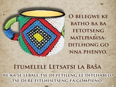Share, inspire & celebrate Youth Day in Setswana!