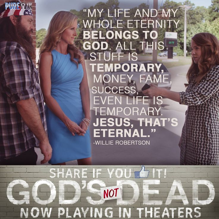 God's Not Dead - with special appearance by Willie & Korie Robertson in God's Not Dead now playing in theaters  - Pure Flix - Christian Movies - #PureFlix #ChristianMovies #WillieRobertson #KorieRobertson www.PureFlix.com www.GodsNotDead.com