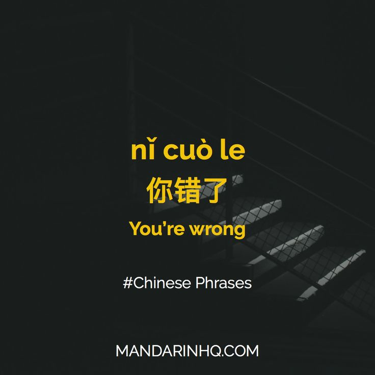 33 best chinese language learning and teaching images on pinterest learn mandarin chinese with free video lessons fandeluxe Image collections