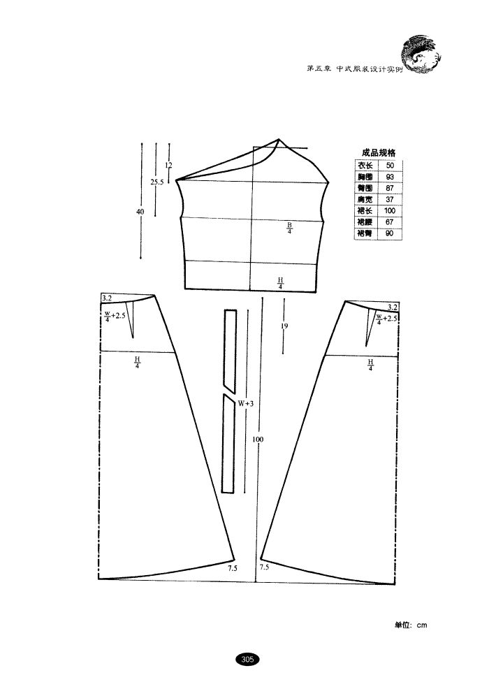 chinese clothes/10  #sewing #dressmaking #patternmaking
