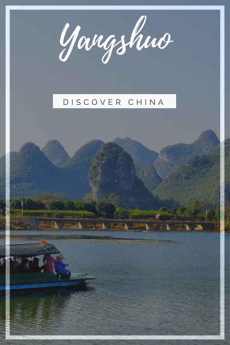 The cozy city of Yangshuo is a true hidden gem. Check it all out in this Yangshuo travel guide.