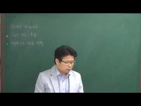 창세기 히브리어 강해36-창5장 32절-6장 8절-네피림을 향한 설득 - YouTube