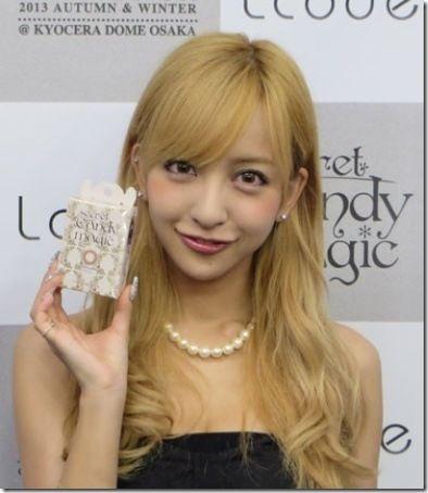 http://livedoor.blogimg.jp/aokichanyon444/imgs/a/8/a86aa233.jpg