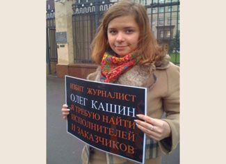 Putin's Kiss: Opens Feb 17 in NYC