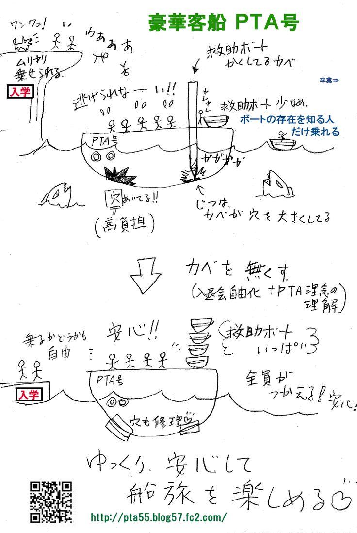 goukakyakusenpta2.png (744×1110)