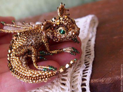 """Броши ручной работы. Заказать Брошь дракон  """"Голди"""". Брошь бисер. Вышитый  дракончик. Золотой дракон. Алёна Литвин. Ярмарка Мастеров."""