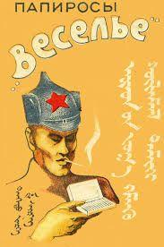 Картинки по запросу советская реклама
