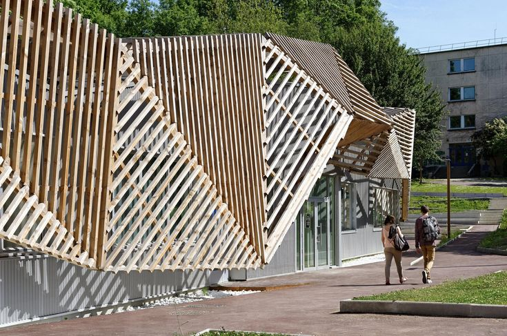 Galería de Casa para Estudiantes en Université Paris Sud / AIR - 11