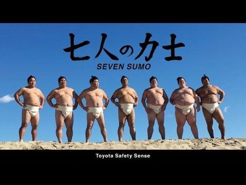 トヨタ、安全技術を相撲でユニークに表現…七人の力士[動画]   レスポンス