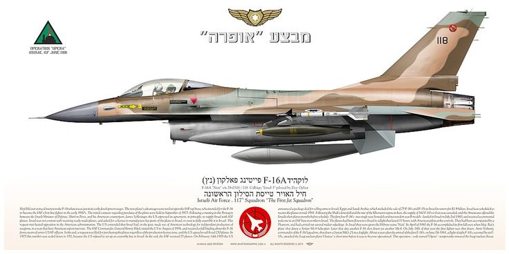 "Israeli Air Force 117th Squadron ""The First Jet Squadron""Osirak, Iraq. Operation ""Opera"" 07 June 1981 מבצע אופרהCallsign ""Izmel 3"" piloted by Dov Opher"