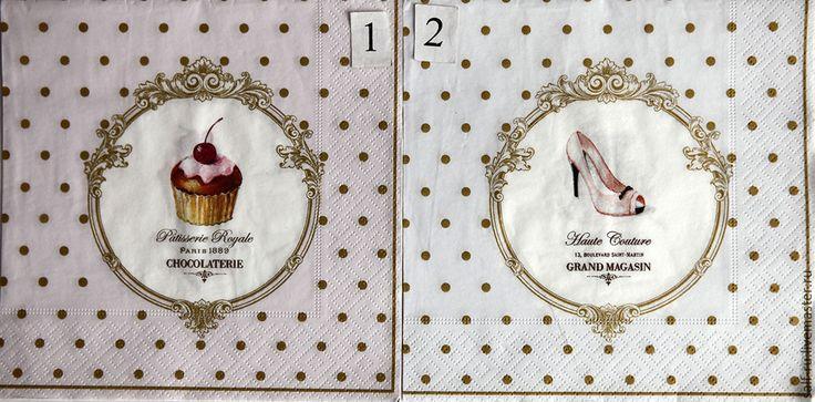 Купить 2 вида!!! Салфетки В стиле ретро, - белый, нежно-розовый, кремовый, винтаж