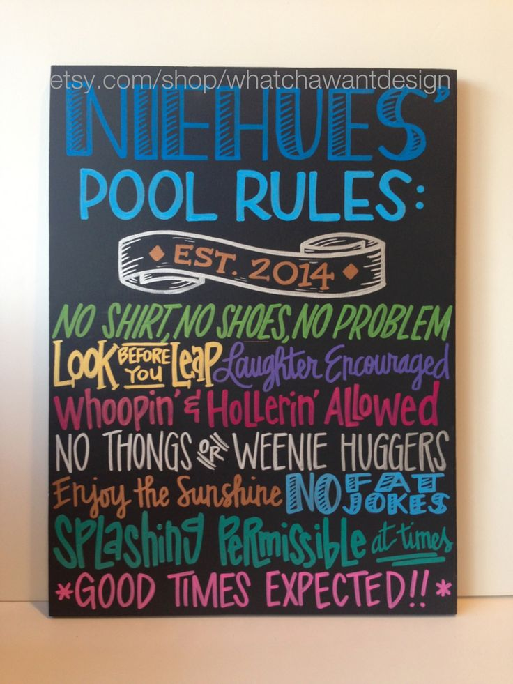 Custom, hand-painted POOL RULES outdoor sign by Whatchawant Design | etsy.com/shop/whatchawantdesign