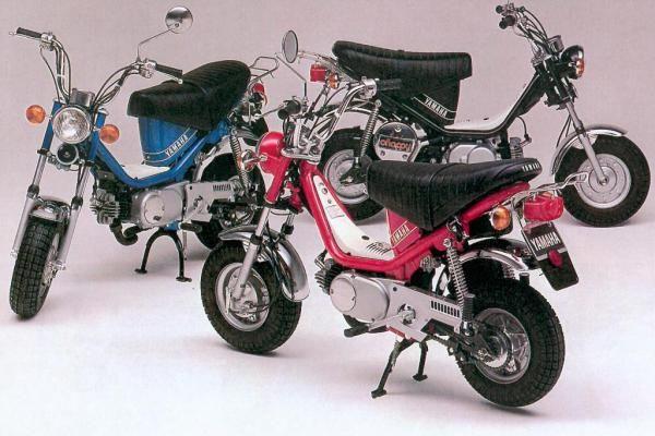 Yamaha Chappy 50cc de 1975