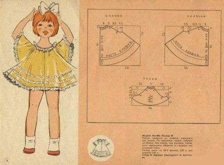 Ретро платья для девочек: выкройки для кройки и шитья