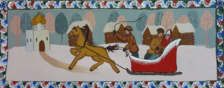 Фрагмент сюжетной картинки. Автор Бобкова И.В. Бумага, темпера Может быть поздравительной открыткой.