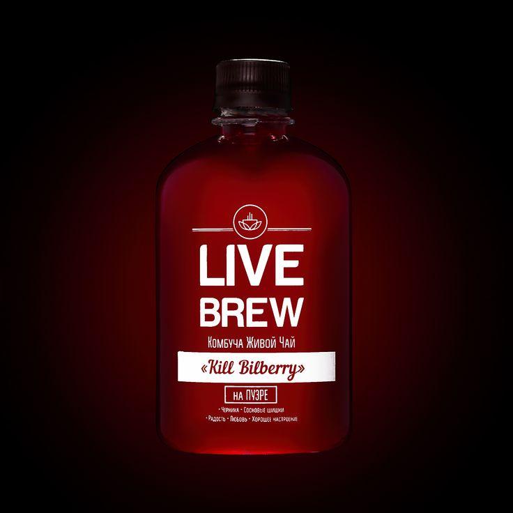 рекламная съёмка напитков из чайного гриба #комбуча