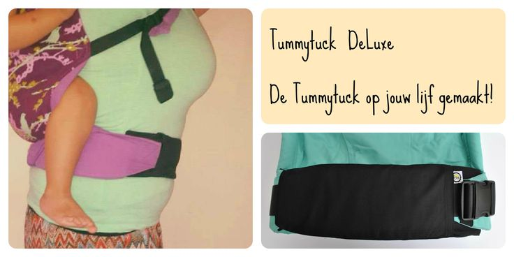 Tummytuck deLuxe op maat | Miss Catie made it |  €12,95 - http://misscatiemadeit.nl/informatie/221/Tummytuck-deLuxe-op-maat