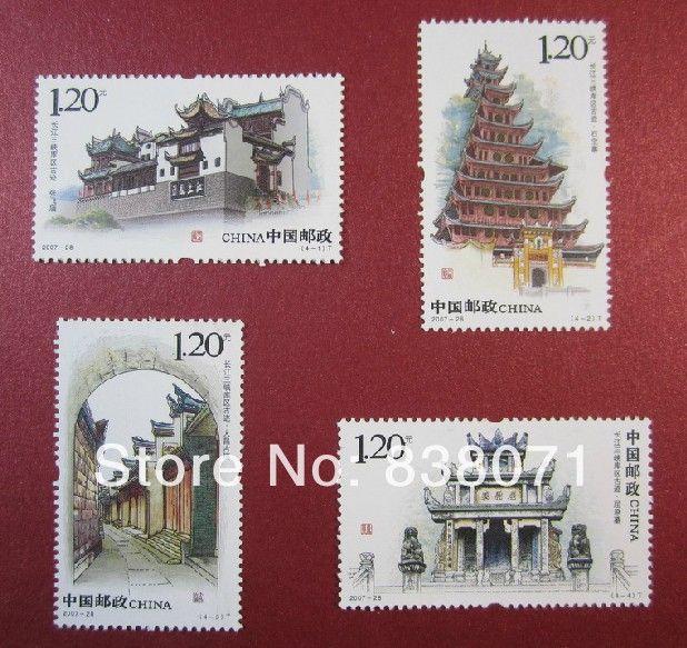 Китайские хронологические марки: 2007-28 полный набор 4 шт. реки Янцзы три ущелья водохранилище площадь реликвии
