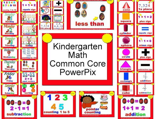 Kindergarten Math Common Core PowerPix from Transitional Kinder with Mrs. O