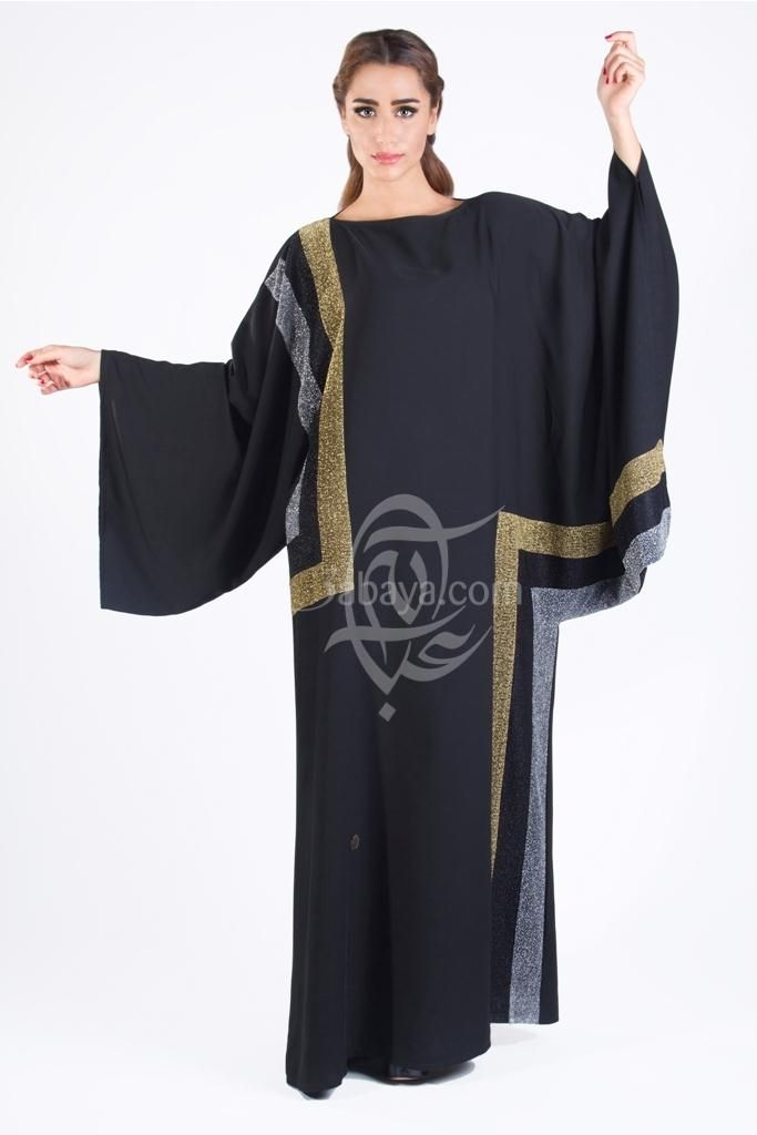 abaya by Her Highness