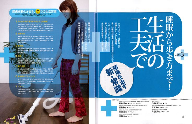 【掲載商品】 [Loopa]ドルマンカーディガンhttp://item.rakuten.co.jp/puravida/101100202/ [Loopa]ストレッチパンツ(ストリングフロント)http://item.rakuten.co.jp/puravida/101100003/