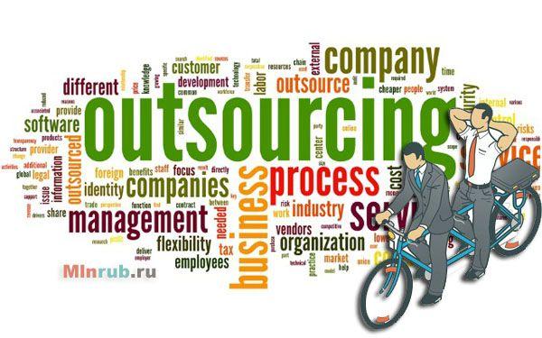 """Умный бухгалтерский аутсорсинг для бизнеса на примере сервиса """"Кнопка"""". Преимущества использования услуги аутсорсинга предприятия."""