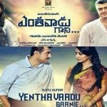 Ajith's Yenthavaadu gane posters released